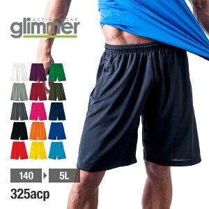 ハーフパンツ スポーツ GLIMMER グリマー ドライハーフパンツ 00325-ACP 325ACP 夏 男女兼用 大きいサイズ キッズ ジュニア ジャージ スポーツ トレーニング