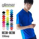ポロシャツ 半袖 GLIMMER グリマー 4.4オンス ドライ ポロシャツ ポケット付 寒色 00...