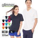 速乾 tシャツ GLIMMER グリマー 4.4オンス ドラ...