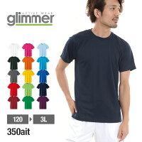 GLIMMER(グリマー)|3.5オンスインターロックドライTシャツ350ait