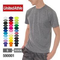 UnitedAthle(ユナイテッドアスレ):ドライTシャツ4.1oz《アクティブシーンで大活躍♪ドライ・UVカット機能付き》:ホワイト:150cm〜XXXXL