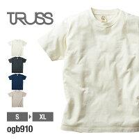 TRUSS(トラス)|オーガニックコットンTシャツ