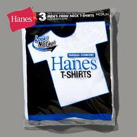 Hanesヘインズ【3枚組】アオラベルクルーネックTシャツ青パックHM2115G