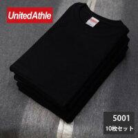 UnitedAthle(ユナイテッドアスレ)5001-0150015.6ozハイクオリティーTシャツ【爆速便10枚セット】