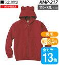 くま耳 ジップパーカー T-shirts DEPO限定| KMP-217【送料込】
