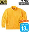 【3,000円以上で送料無料】M's project FJ-7000 フリースジャケット