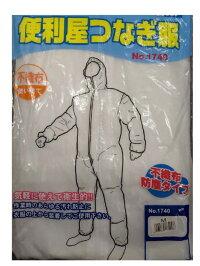 防護服【ヤスイTシャツ屋さん】