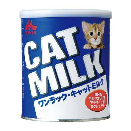 【猫のミルク】4978007001787 森乳サンワールド ワンラック キャットミルク 50g