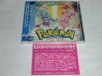 (CD)ポケモン・ザ・ファースト・ムービー US版ポケモン映画ミュージックコレクション