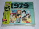 (CD)1979僕たちのアニメ・特撮懐かしのメロディー【中古】SS10P03mar13 - TSK e−SHOP
