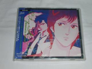 (CD)シティーハンター/ドラマティックマスター  dramatic master【中古】