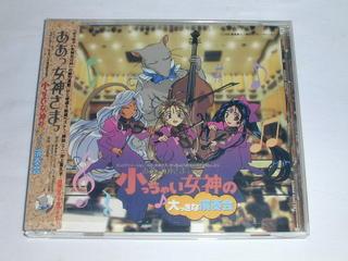 アニメソング, アニメタイトル・あ行 CD