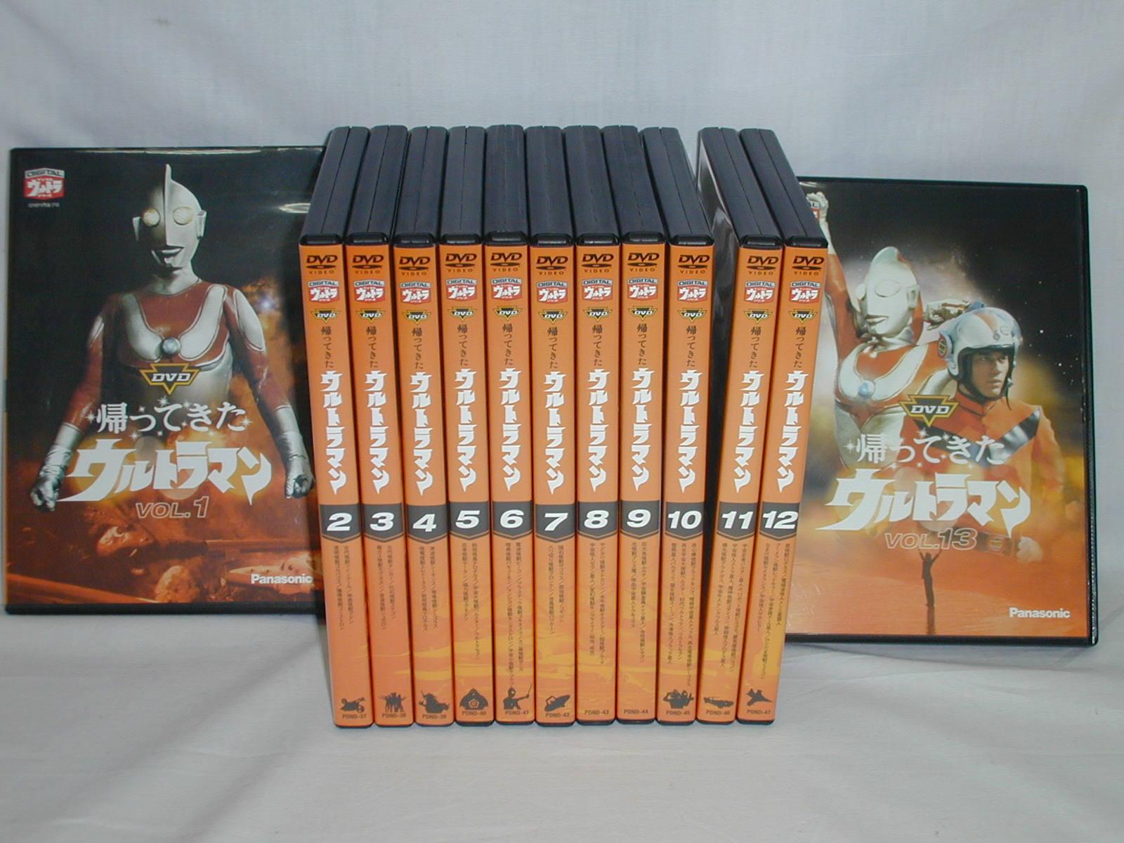 (DVD)帰ってきたウルトラマン  Vol.1〜13 全13巻セット【中古】:TSK e−SHOP