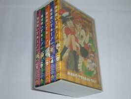 (DVD)魔法使いTaiTVシリーズVOL.1〜5全5巻セットBOX付き