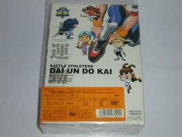 (DVD)バトルアスリーテス大運動会DVD-BOX2