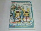 (CD)V-RARE SOUND TRACK vol.11【中古】