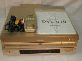 パイオニアDVD/LDコンパチブルプレーヤーDVL-919【中古】2