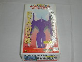 プラモデル・模型, その他  EVA-No.2