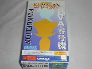 プラモデル・模型, その他  EVA-No.4