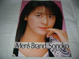 ◎コンサートパンフ/河合その子 SONOKO KAWAI Men's Brand.Sonoko/86年1st全国ツアー【中古】