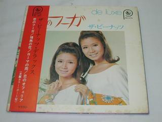 レコード, 邦楽 7