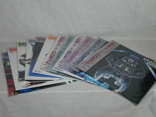 (LD)機動戦士ガンダム0083 全12巻セット