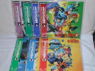 (LD)KO世紀ビースト三獣士1&2 全7巻セット
