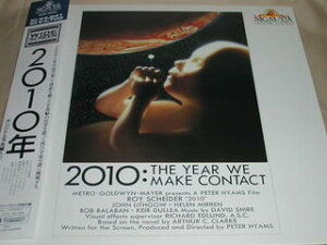 (LD:レーザーディスク)2010年 2010 THE YEAR WE MAKE CONTACT【中古】