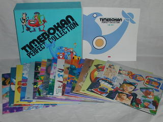 (LD)タイムボカン パーフェクト・コレクションBOX:TSK e−SHOP
