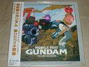 (LD)機動戦士ガンダム/第08MS小隊 TEAM7
