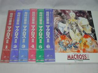 (LD)超時空要塞マクロス2 Vol.1~6 全6巻セット