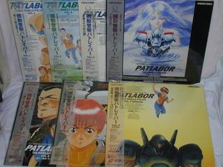 (LD)機動警察パトレイバー 初期OVA 全7巻セット