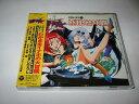 (CD)マスターモスキートンCDドラマVOL.1 わがままイナホの大冒険