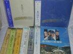 (LD)北の国から LD-BOX TVシリーズ+たくさん セット