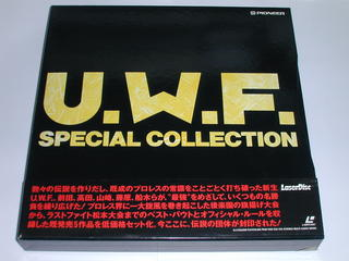 (LD)U.W.F. SPECIAL COLLECTION LD-BOX