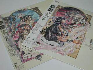 (LD:レーザーディスク)聖伝 RG VEDA 全2巻セット【中古】