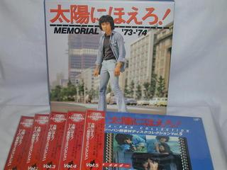 (LD)太陽にほえろ! ジーパン刑事コレクション MEMORIAL'73-'74