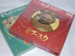 (LD:レーザーディスク)快獣ブースカ 全2BOXセット【中古】