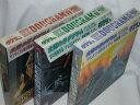 (LD)太陽の牙ダグラム PART1,2,3 全3BOXセット