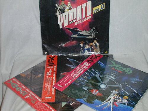 (LD) YAMATO2520 宇宙戦艦ヤマト vol.0-vol.3 全4巻セット