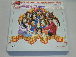 (LD:レーザーディスク)同級生2 コレクションボックス【中古】