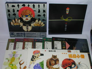 (LD)妖怪伝 猫目小憎 LD-BOX