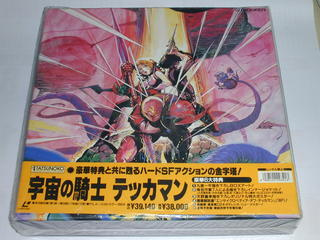 (LD:レーザーディスク)宇宙の騎士テッカマン LD-BOX