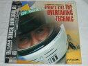 (LD:レーザーディスク) F-1 グランプリ'92スペシャル Driver's EYES THE OVERTAKING TECHNIC【中古】