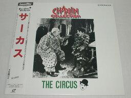 (LD)チャップリン・コレクション/サーカス