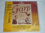 (LD:レーザーディスク)ガープの世界 THE WORLD ACCORDING TO GARP