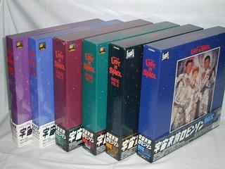 (LD:レーザーディスク)宇宙家族ロビンソン BOX VOL.1〜6 全6BOXセット【中古】:TSK e−SHOP