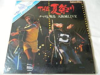 LD, ミュージック LD LIVE THE CHAGEASUKA