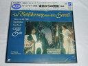 (LD:レーザーディスク) モーツァルト:歌劇「後宮からの逃走」 ショルティ指揮