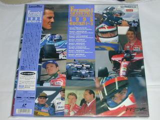(LD:レザーディスク)F-1 GRAND PRIX WORLD CHAMPIONSHIP 1995 ROUND1〜8SS10P03mar13